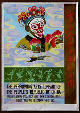 "People Republic of China Vintage Original ""Perfoming Arts Company"" Poster Print"