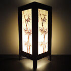 Asian Oriental Japanese Bamboo Trees Art Bedside or Table Lamp Wood Light Shades