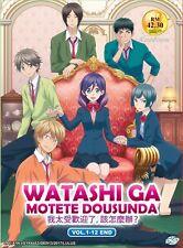 DVD Anime Watashi Ga Motete Dousunda (Kiss Him, Not Me!) (1-12 End) English SUB