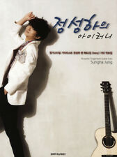 Sungha Jung Vol.2 Irony Official Tablature Song Book Guitar Fingerstyle Tab