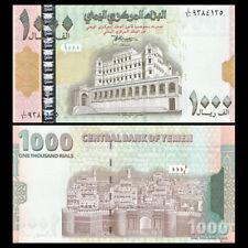 Yemen 1000 1,000 Rials, ND(1998), P-32, UNC