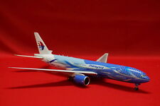 MALAYSIA 'Freedom of Space'  B777-200ER 1:200 9M-MRD Die-cast Airplane Model
