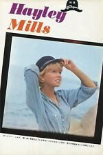 HAYLEY MILLS / CORINNE MARCHAND MARIA PERSCHY 1965 Japan Picture Clipping #FF/U