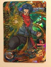 Dragon Ball Heroes Promo UR GDPB-62