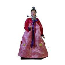 Korean Resteraunt Decor Vintage Korea Girl Belle Doll Hanbok Exquisite dress