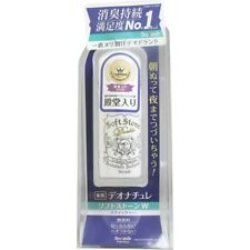 JAPAN DEONATULLE SOFT STONE W STICK TYPE DEODORANT(20g) BEAUTY CARE
