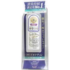 JAPAN DEONATULLE SOFT STONE W STICK TYPE DEODORANT(20g) BEAUTY CARE