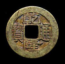 1736-96China  Copper Coin 100% Genuine #A258