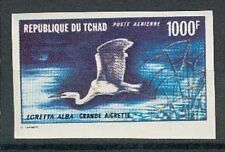 CHAD Sc C 84 IMPERFORATE MINT NH  VF