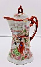 "VINTAGE HAND PAINTED PORCELAIN JAPAN 7-1/4"" COFFEE / HOT CHOCOLATE POT"