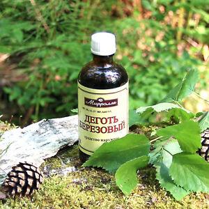 Organic Natural RUSSIAN Birch Tar 100% Eczema Psoriasis Antifungal 40ml  100ml