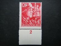 Germany Nazi 1945 Stamp MNH Elite Storm Trooper WWII Third Reich 12th anniv of