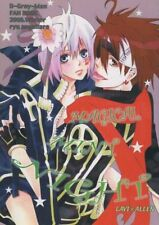 D.Gray-man YAOI Doujinshi ( Lavi x Allen ) MAGICAL MINT NIGHT, Moe*suga