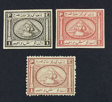 MOMEN: EGYPT 1867 1pi 2nd ISSUE IMPERF PLATE PROOFS LOT #61015
