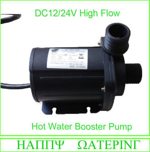 Large Flow Brushless DC Water Pump 12V/24V Micro Hot Water Booster 1500-2000L/H