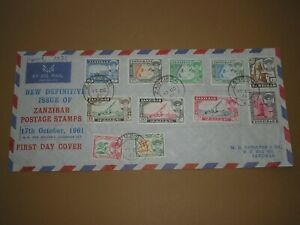 1961 ZANZIBAR Stamps SULTAN DEFINITIVE ISSUE SET TO 1'25 Sh AIR MAIL FDC