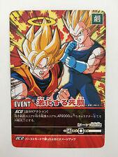 Dragon Ball Super Card Game DB-463-II