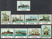 Sailing Ships Fujeira M #158 - 166 Mint NH complete set of 9 different stamps