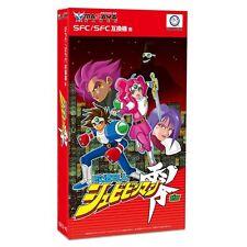PSL SFC Kaizou Choujin Shubibinman Zero Super Famicom Satellaview SNES JAPAN F/S