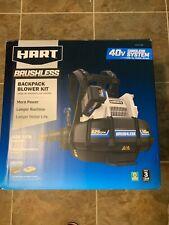 Hart 40v Cordless Brushless Backpack Blower Kit (He1025301)