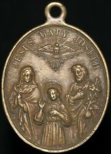 More details for archconfraternity of the holy family medal (o'connor, limerick) | km coins