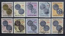 Portugal Estado da India 1959 Coins Used