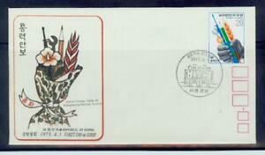 south korea/1979 strengthening of national security fdc/good condition