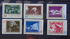 Romania 1967 Paintings set MNH