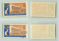 Russia USSR 1962 SC 2611 MNH and used . f4871