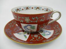 """HEREND RED DYNASTY CUP & SAUCER - 2 1/8""""  -1407D"""