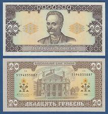 UKRAINE 20 Hryven 1992  UNC  P.107 a