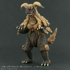 X Plus godzilla RIC exclusive TOHO King Caesar Monster Series with Light Up Eyes