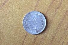 MONETA HONG KONG 10 CENT 1885 VICTORIA QUEEN SUBALPINA