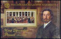 Russia-2019 Russian Academy of Arts. Artist Ilya Repin. Block