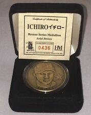 Case Of 100 Ichiro Suzuki Highland Mint Bronze Medallion