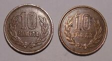 2 JAPAN 10 yen Coins, Japanese coin