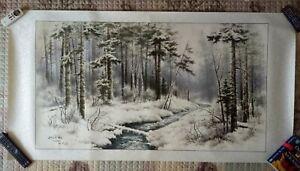 조선화 - 소백수의겨울 Korean Painting - So-Baek-Su's Winter (Alpine Forest, Stream, Snow)