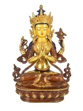 """13"""" Gold Plated/Copper Chengreshi Statue"""