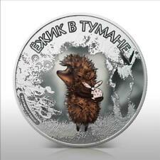 Cook Islands 2011 $5 Soyuzmultfilm Hedgehog in the Fog 1Oz 999 Silver Proof Coin