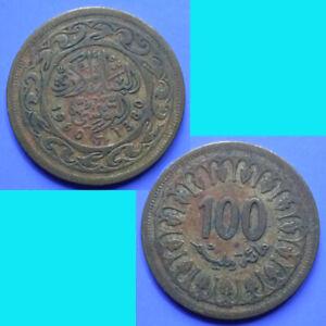 Tunisia 100 Millim 1960 AH 1380