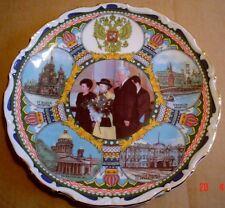 Peter Jones Collectors Plate THE QUEENS VISIT TO RUSSIA OCTOBER 1994