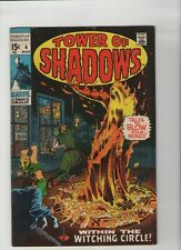 Tower Of Shadows #4 - Marie Sevrin Cover - 1969 (Grade 6.5) WH