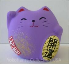 "Japanese 2""H Purple Ceramic Maneki Neko Lucky Fortune Cat Figurine /Made Japan"