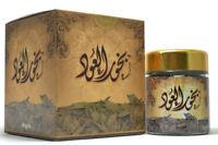 Arabian Bakhoor Incense Home Fragrance Al Oud Bukhoor Powder Perfumed بخور العود