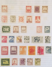 Stamps china Lot used very fine