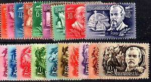 HUNGARY 1948 EXPLORERS and WRITERS AIR SETS (10+10) Sc53-62 ScB3-12 UNMOUNTED -