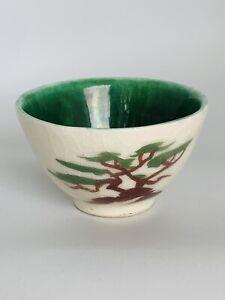 Vintage Porcelain Sake Cup Abstract Bonzai Trees Green Glazed Signed Laud Carwel