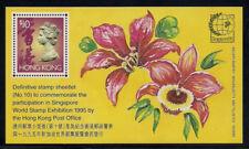 Hong Kong  1995  Sc #724  s/s  MNH  (2-1604)