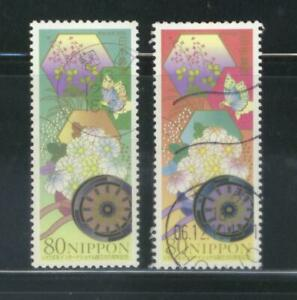 JAPAN 2006 9TH WORLD CONVENTION OF IKEBANA INT'L COMP. SET OF 2 STAMPS FINE USED