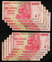 10 x 100 Million Zimbabwe Dollars Banknotes AA 2008 10PCS Paper Money Collection